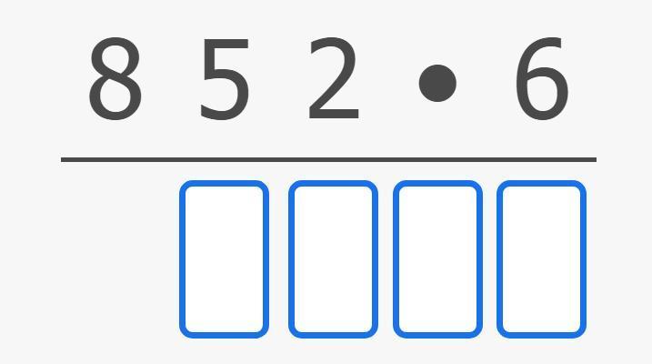 Slika Pisano množenje