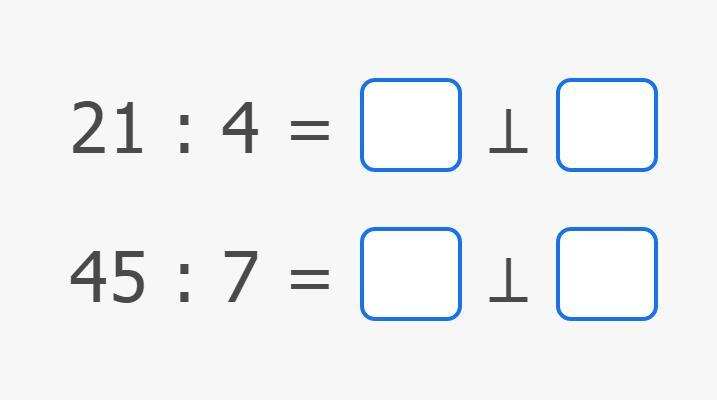 Division within 100 with remainders