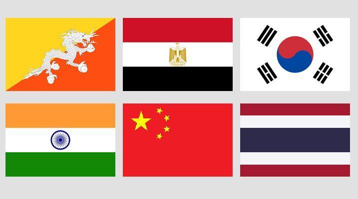 Image Flags of Asia quiz