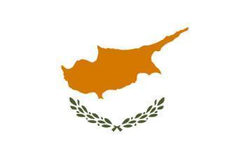Zastava Cipra